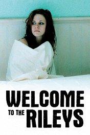 Добро пожаловать к Райли / Welcome to the Rileys