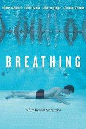 Дыхание / Atmen