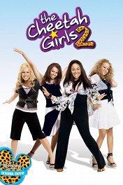 The Cheetah Girls в Барселоне / The Cheetah Girls 2