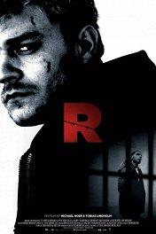 Заключенный R / R