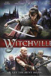 Город ведьм / Witchville