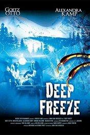 Ледяные чудовища / Deep Freeze