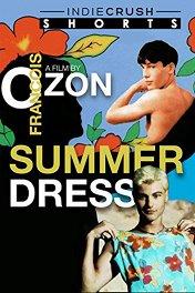 Летнее платье / Une robe d'été