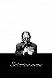 Развлечение / Entertainment