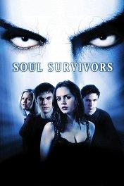 Выжившие души / Soul Survivors