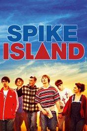 Остров Спайк / Spike Island