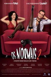 Нормальные-2: Самая безумная ночь / Os Normais 2 — A Noite Mais Maluca de Todas