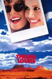 Тельма и Луиза / Thelma & Louise
