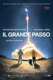 Полет за мечтой / Il grande passo