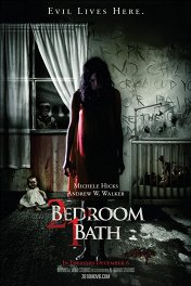2 спальни, 1 ванная / 2 Bedroom 1 Bath