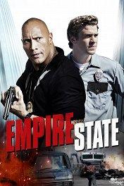 Empire State / Empire State