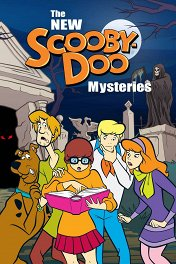 Новые загадки для Скуби-Ду / The New Scooby-Doo Mysteries