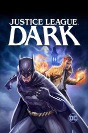 Темная Вселенная / Justice League Dark
