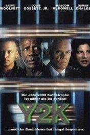 2000: Момент апокалипсиса / Y2K