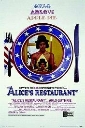 Ресторан Элис / Alice's Restaurant