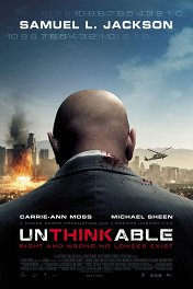 Немыслимое / Unthinkable