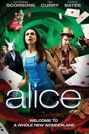 Алиса и тайна Зазеркалья / Alice