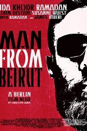Человек из Бейрута / Blind