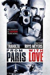 Из Парижа с любовью / From Paris with Love