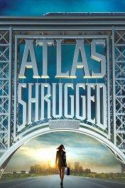 Атлант расправил плечи. Часть I / Atlas Shrugged: Part I