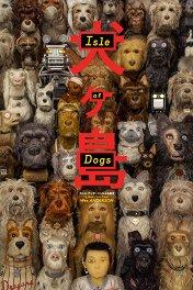 Остров собак / Isle of Dogs
