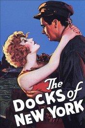 Доки Нью-Йорка / The Docks of New York