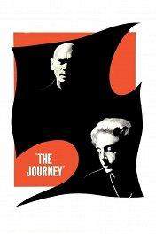 Путешествие / The Journey