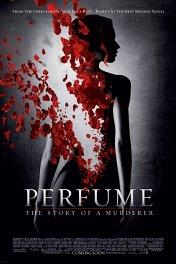 Парфюмер: История одного убийцы / Das Parfum — Die Geschichte eines Morder