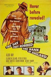 День, когда они ограбили Банк Англии / The Day They Robbed the Bank of England
