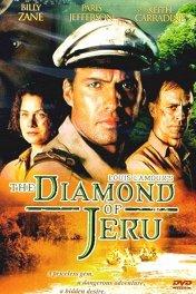 Бриллиант Джеру / The Diamond of Jeru
