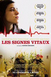 Знаки смерти / Les signes vitaux