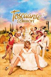 Тосканская свадьба / Toscaanse bruiloft