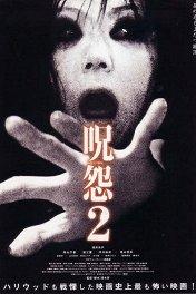 Проклятие-2 / Ju-On: The Grudge 2