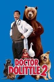 Доктор Дулиттл-2 / Dr. Dolittle 2
