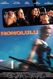 Гонолулу / Honolulu