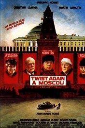 Твист снова в Москве / Twist again à Moscou