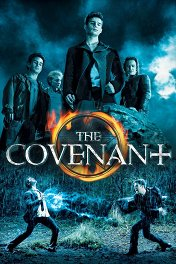 Сделка с дьяволом / The Covenant