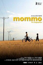 Бабай / Mommo