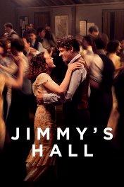 Зал Джимми / Jimmy's Hall