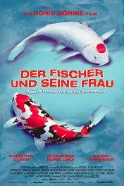 Рыбак и его жена — почему женщинам всегда недостаточно / Der Fischer und seine Frau