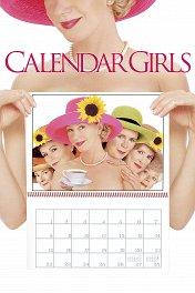 Девушки с календаря / Calendar Girls