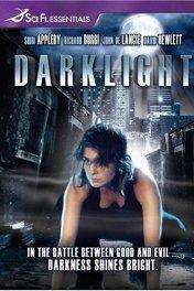 Черный свет / Darklight