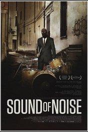 Звуки шума / Sound of Noise