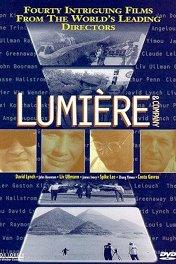 Люмьер и компания / Lumière et compagnie