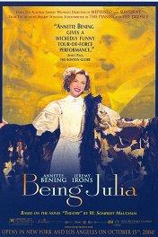 Театр / Being Julia
