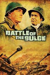 Битва в Арденнах / Battle of the Bulge