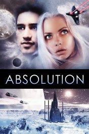 Миссия: Освобождение / The Journey: Absolution