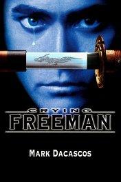 Плачущий убийца / Crying Freeman