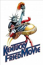 Сборная солянка по-кентуккийски / The Kentucky Fried Movie