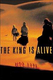Король жив / The King Is Alive